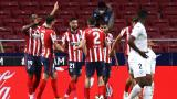 Atlético de Madrid venció al Huesca