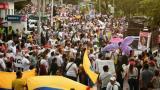 Comité asesor pide aplazar movilizaciones del 28 de abril