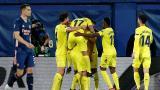 Sin Carlos Bacca, Villarreal derrotó al Arsenal