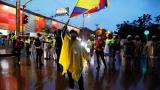 """AI pide a autoridades colombianas cesar """"la represión de las manifestaciones"""""""