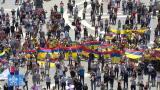 Papa expresa su preocupación por los enfrentamientos violentos en marchas