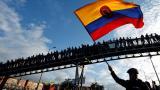 Procuraduría investiga si fuerza pública hirió a periodistas en marchas