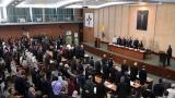 Episcopado invitó al país a tener esperanza en los diálogos