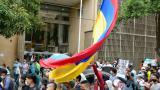 Marchas por Paro Nacional en Barranquilla del 2 de junio