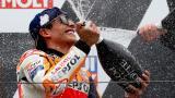 """Marc Márquez, todavía sin creérselo, asegura que es """"una gran victoria"""""""