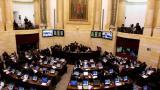 Acuerdo de Escazú se hundió en el Congreso de la República