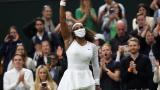 Serena se retira de Wimbledon por lesión