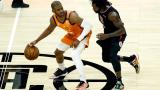 Suns lucharán por su primer Anillo de la NBA