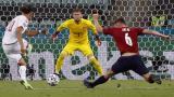 """""""Nos vamos a casa pero estoy orgulloso de este equipo"""": Tomas Vaclik"""