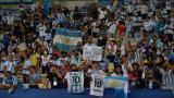 Multan a Conmebol por aglomeraciones en el Maracaná en la final de Copa América