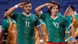 México se adjudicó el bronce en los Juegos Olímpicos de Tokio