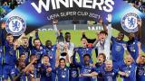 El Chelsea se corona supercampeón de Europa en los penales