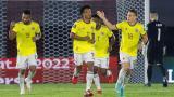 Colombia tuvo problemas para salir de Paraguay