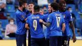 Italia golea a Lituania y se acerca al Mundial de Catar 2022