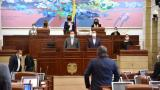Votación de moción de censura contra Mintic