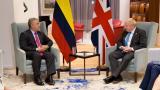 Cambio climático, tema reunión Iván Duque-Boris Johnson