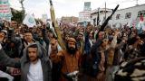 Doce muertos por ataque hutí en una ceremonia militar en Yemen