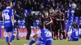 Así fue la celebración del equipo culé tras la victoria en la Liga Española