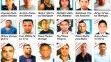 En video   Así fue el operativo contra la banda 'Los Caribeños'