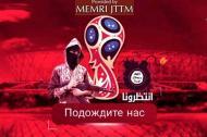 """""""Esperen por nosotros"""" es el mensaje que acompaña la imagen de un terrorista armado con un fusil AK-47 y una bomba que lleva la bandera del EI frente a un estadio de futbol."""