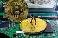 El bitcoin es la moneda virtual más conocida.