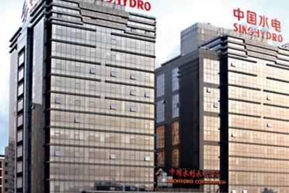 Edificio de la sede principal de Sinohydro.