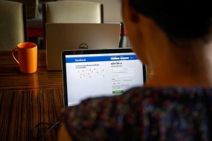 Facebook ganó 22.000 millones de dólares en 2018.