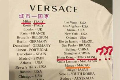 Imagen de la camiseta de Versace publicada en redes sociales.