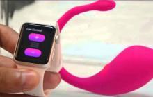 Imagen del vibrador y control inalámbrico de Apple.