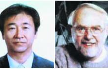 Nobel de Física para científicos que resolvieron enigma de neutrinos