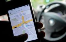 Mintransporte tiene lista reglamentación para que plataformas como Uber sean legales