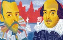 Cervantes y Shakespeare tienen espacio reservado en Feria del Libro de Bogotá