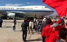 China envía ayuda humanitaria por terremoto en Ecuador