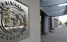 Fachada del FMI.