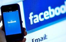 Tu foto de perfil de Facebook podría demostrar qué tan inteligente eres, según estudio