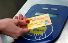 El pago de transporte con tarjetas es cada vez más popular en el país.
