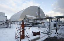 Vista general del sarcófago de Chernóbil.