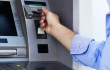Cuando acuda al cajero automático, cuídese de que personas extrañas chequeen su clave.