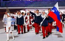 Los deportistas rusos dopados serán sancionados por dopaje.