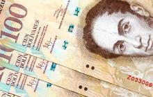 Venezuela: entra en circulación nuevo billete de 10.000 bolívares