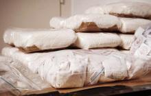 Imagen de archivo de cocaína decomisada.
