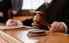 """""""Los jueces debemos dar ejemplo de justicia"""""""