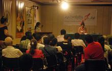 Aspecto de presentaciones del festival PoeMaRío.