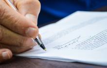 El alcalde sanciona el Acuerdo aprobado por el Concejo.
