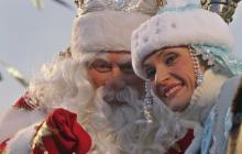 Santa Claus y los seres fantásticos que traen regalos a los niños en Navidad