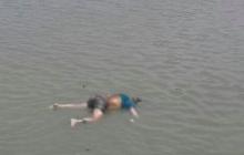 Hallan cadáver de hombre en el Caño de La Ahuyama