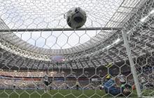 Esta es la verdad sobre la celebración del gol que hizo temblar a México