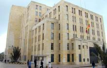 El Ministerio de Hacienda y Crédito fue el encargado de la emisión de bonos.