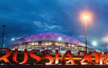 El Mundial 2018 dejó 12.500 millones de euros a la economía rusa