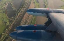 Imagen tomada desde una aeronave de la FAC.